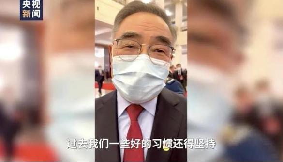 张伯礼称明年开春可以摘口罩 怕得新冠肺炎而吃中药有必要吗