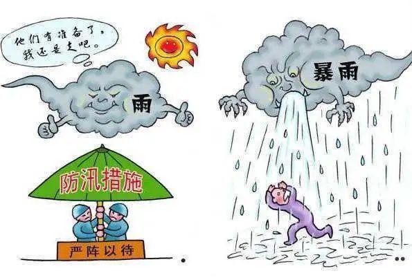 今年汛期极端天气事件偏多 做好预防措施避险