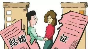 丈夫常年在外不顾家妻子提家务补偿 法院判了!