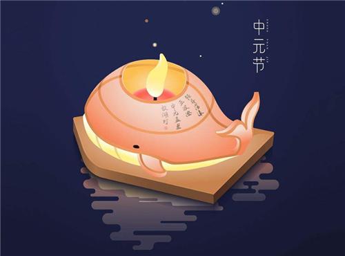中元节是什么节日不能做什么事 鬼节禁忌是真的吗几点不能出门